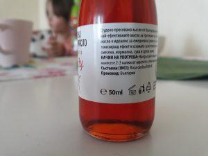 Rosa canina fruit oil olejek z dzikiej róży bułgarskiej